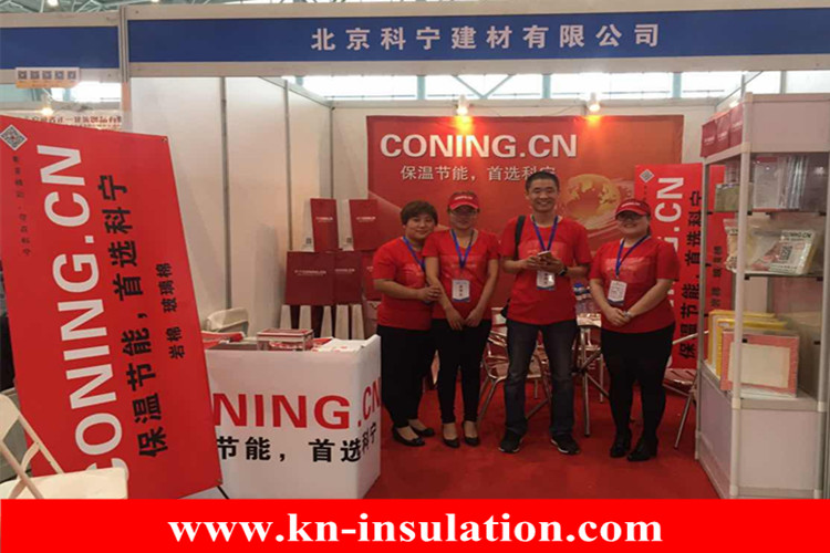 CONING insulation material exhibition